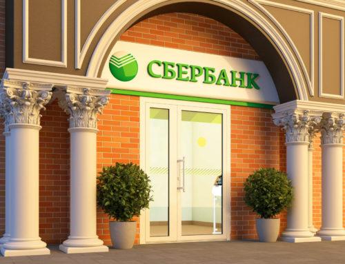 """Проект павильона """"Сбербанк"""" в составе семейного досугового центра """"Мастерславль"""" в г. Белгороде"""