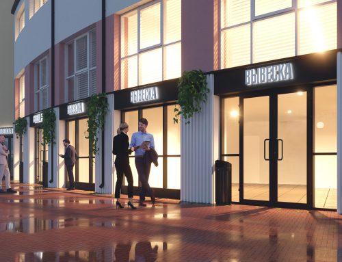 Ремонт фасада коммерческого помещения, встроенного в жилой дом по адресу: Белгород, ул. Победы, 165